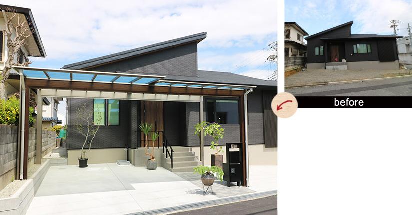 土地の形状に合わせて屋根を配置。シンプルで利便性の高いカーポート